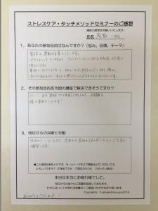 voice_yashiki